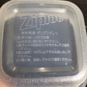 ジップロック容器表示